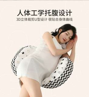 🚚 [FREE MAIL] Pregnant U-shaped Pillow