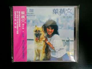 Sally Yeh 葉蒨文 - 再好的離別也會思念 CD