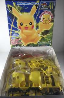 Pokemon Pikachu Model Kit