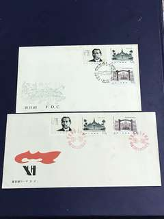 China Stamp- 1981 J68 A/B FDC