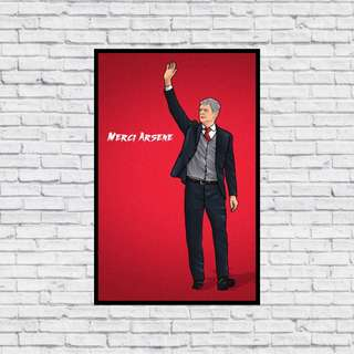 🚚 Merci Arsene in Wall Print