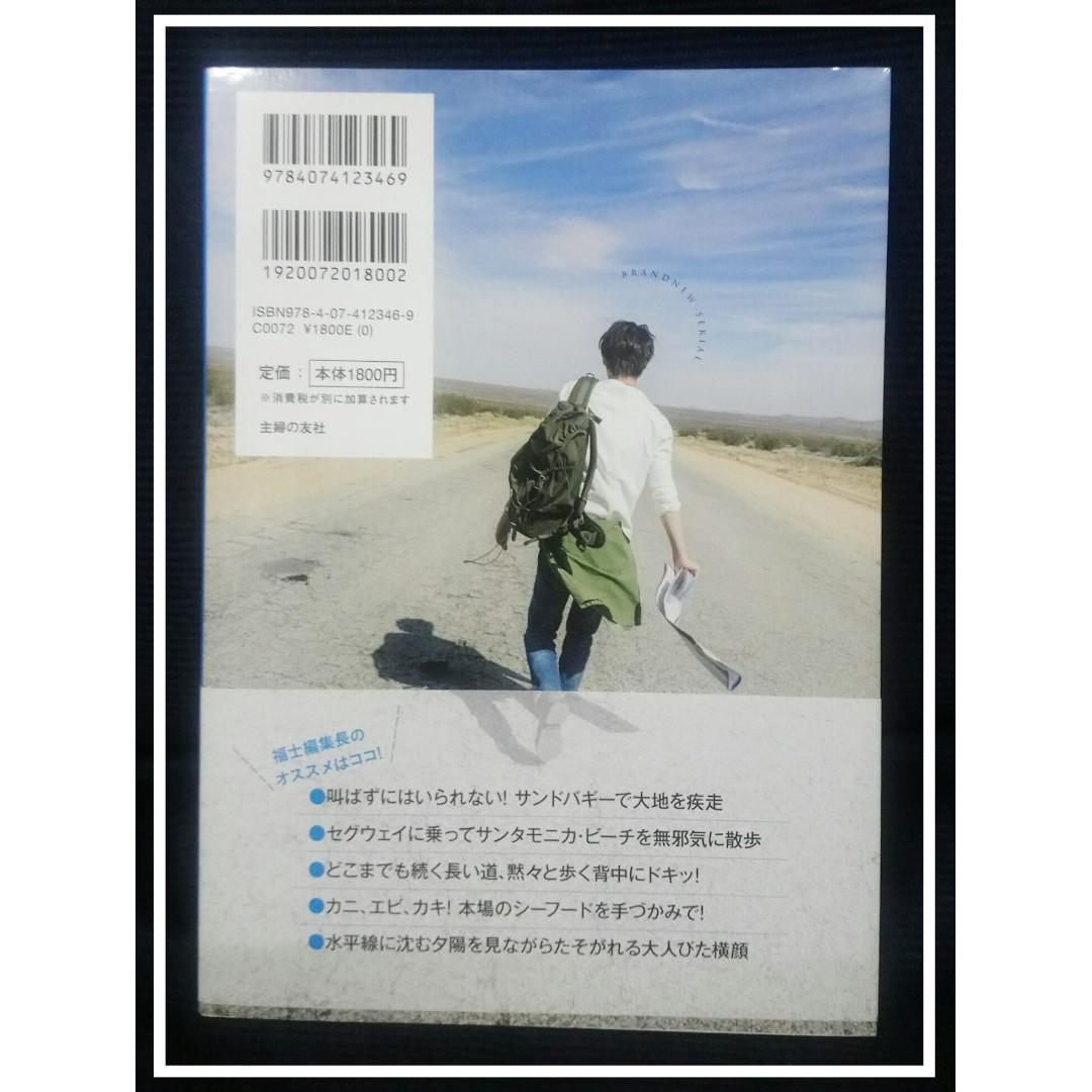 日本男明星寫真集 - 福士蒼汰「初めての○○」 2800 Yen