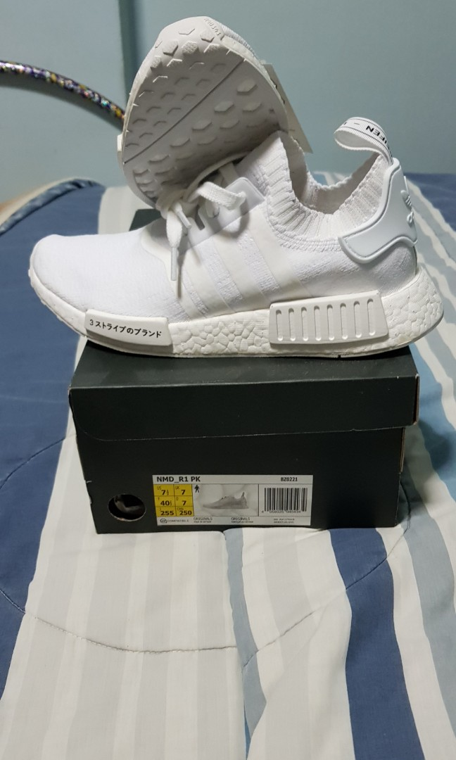 ddf8cce24 Adidas NMD R1 Triple White Japan