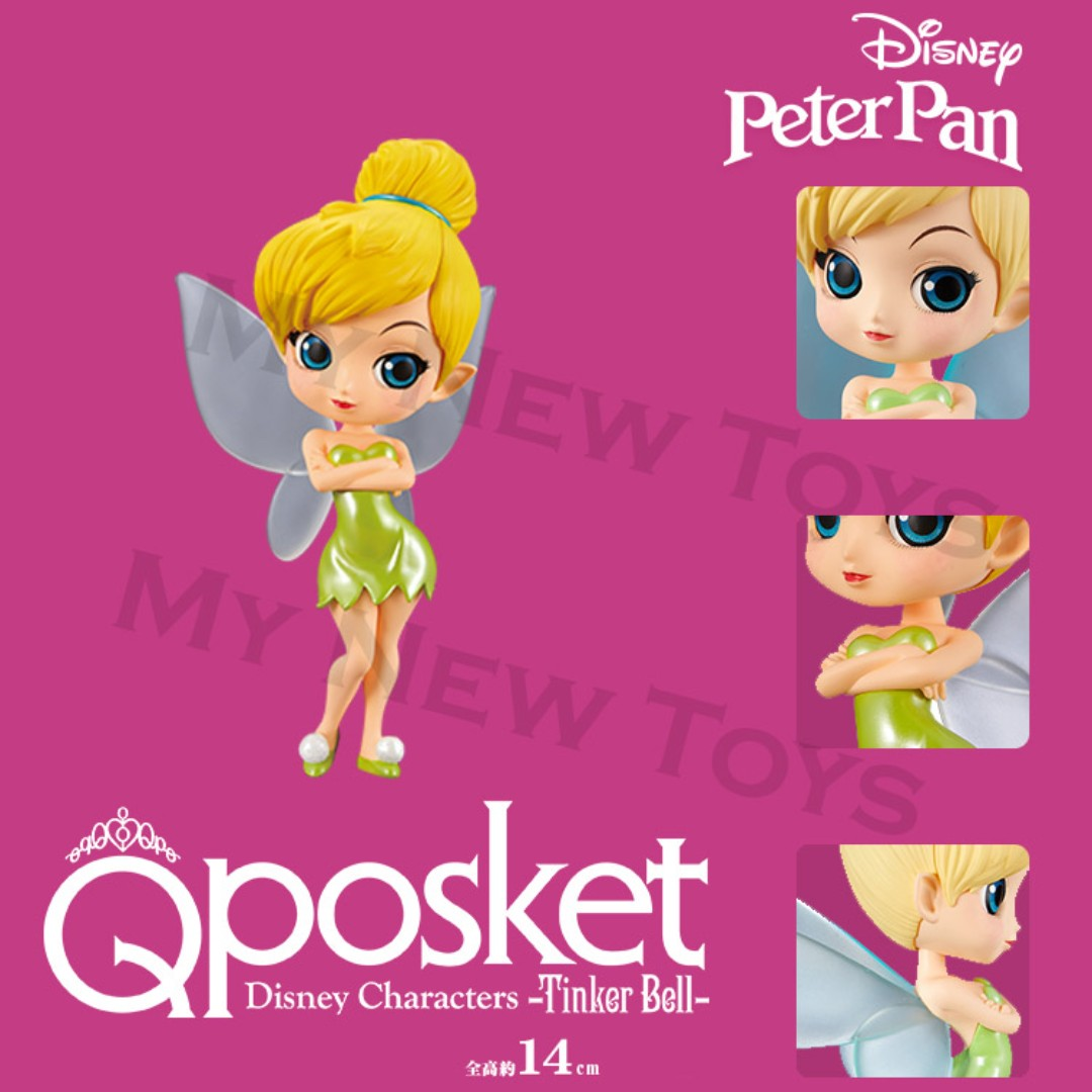 Normal tinkerbell-3212