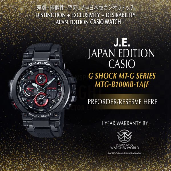 2f6fe2eddb725 CASIO JAPAN EDITION G SHOCK MT-G SERIES BLUETOOTH BLACK IP MTG ...