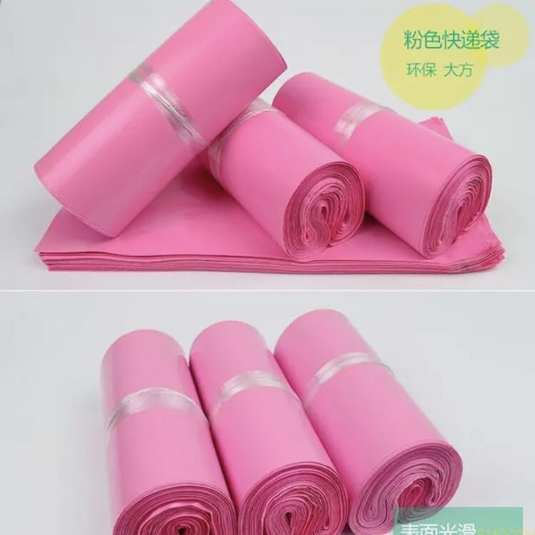 5-10,000 SHIPPING ENVELOPES POLY MAILERS PLASTIC MAILING BAGS HOT PINK SEALING