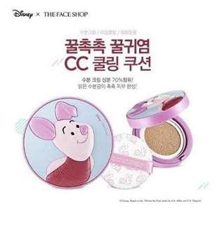 Piglet CC Cushion