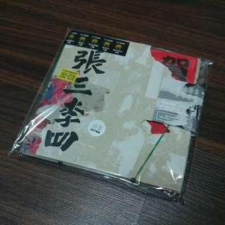 🚚 張三李四首張創作專輯
