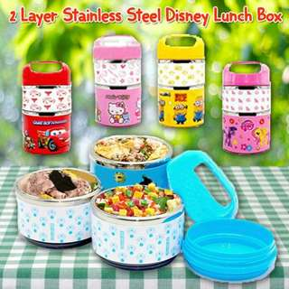 Kids 2 layer lunch box