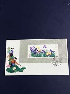 China Stamp- 1982 T72 Miniature Sheet FDC