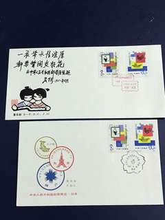 China Stamp- 1981 J63 A/B FDC