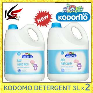 Kodomo Baby Fabric Wash Laundry Detergent 2 x 3000ml