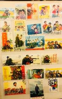 中國郵票 stamp