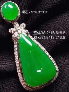 GZ-36批發價[色] : ¥36600 【高冰陽綠,拼花手鐲】 高貴大方,水潤飽滿,冰透冰綠,玉質細膩,完美,18K金奢華鑽石鑲嵌