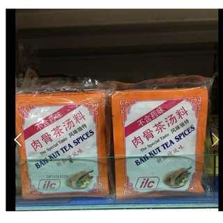 預購商品 新加坡代購 ilc肉骨茶(一袋4包) 不含藥味