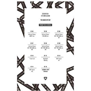 "[EMS INCLUDED NON PROFIT PO] Seventeen ""You Make My Day"" album"