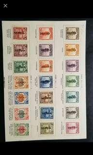 過百年老票珍郵共二十一枚新票
