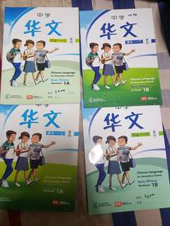 🚚 Chinese Textbook Sec 1 Normal Basic