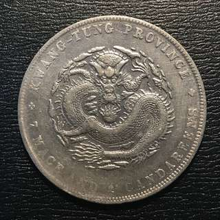 🐉 1890 - 1908 China Kwangtung $1 Dragon 🐉 Silver Coin, Beautiful Dragon Head 🐲 Genuine Dragon Coin! 广东 光绪元宝 库平七钱二分 龙头清晰 保真! 🐉