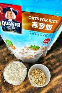 QUACKER OATS for rice