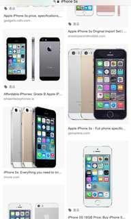 徵收一部iPhone 5s