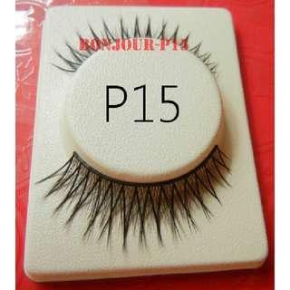 #P15 : False Eyelash : Eyes : Lash : Lashes : Eyeslash : Eyeslashes : Eyelashes : Falsies : Face : Facial : Makeup : Cosmetics : Beauty : Tools : Ladies : Girls : Women : Female : Lady : Sellzabo : Black Colour