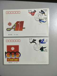 B FDC J172 Asian Games 11