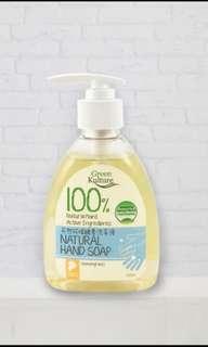 Multi-Enzyme Handwashing liquid