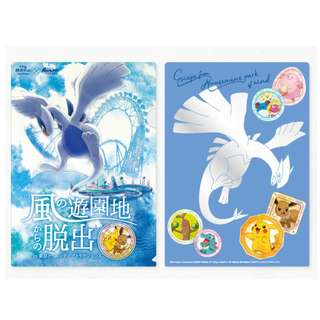 Real Escape Game x Pokemon the Movie 2018 Minna no Monogatari Event Limited Goods Lugia Pikachu Eevee A4 Clearfile (Pre-Order)