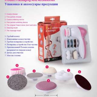 7in1 callous remover & massager