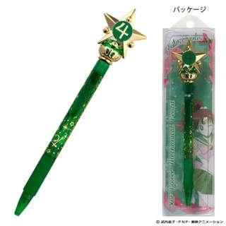 Sun-Star 限定 Bandai 金貼 美少女戰士 木野真琴 鉛芯筆
