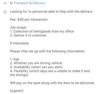 Finding 1 Delivery Personnel
