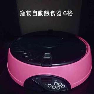 🚚 寵物自動餵食錄音器6格