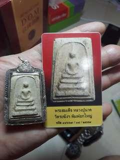 Somdej Wat Rakang Lp Nak 248x - 9x