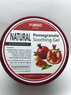 Natural Moisturizing Pomegranate Soothing Gel