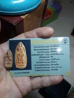 Lp Kuay Pim Sivali Wat Kositaram 2521🙏🙏👍
