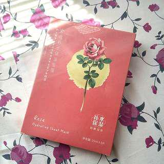 Rose Face Mask (x5 in box)