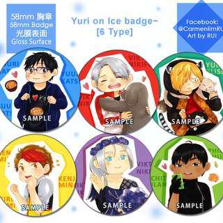 *PROMO* Yuri On Ice badge