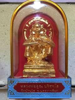 Thai Amulet LP Koon Bucha 2539 wat Ban Rai