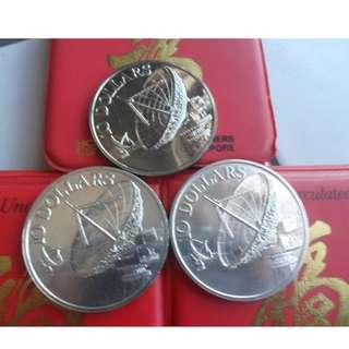 1978, 1979 & 1980 Singapore Satellite $10 Coin ( lots of 3 pcs)