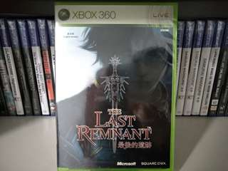 Xbox 360 - The Last Remnant