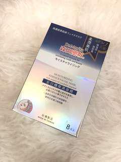 森田藥粧 全日極保濕 面膜 8片