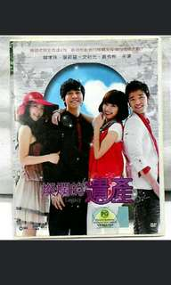 BRILLIANT LEGACY (Korean Drama Serial, Original DVDs)