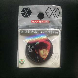 EXO Chanyeol EXO Planet # 3 EXOrDium in Japan Limited Edition 7/11 Seven Eleven Badge Button Pin