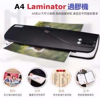 $168 - A4過膠機 冷熱裱 白色機身 照片 相片 覆膜機 Laminator (三腳插頭) *免費加送 A6過膠紙 X 50PC Free A6 Laminator Pouch