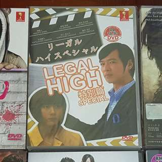 Legal High Special