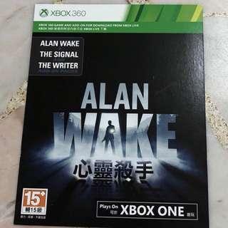 ALAN WAKE digital code