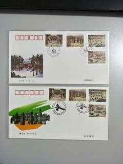 A/B FDC 1995-14 Shaolin Temple