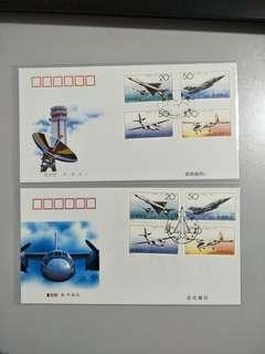 A/B FDC 1996-9 Aircraft