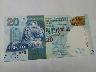 滙豐2014年20元紙幣 QW 091888 (豹子號+生日號)